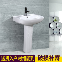 Mona wanna column Basin bathroom small size washbasin washbasin basin one floor ceramic basin