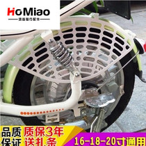 Electric vehicle Protective net battery car rear wheel child anti-clamping bezel bicycle rear seat isolation net Guardrail