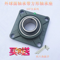 Outer spherical bearing seat with square bearing seat UCF201 202 203 204 205 206 207 208