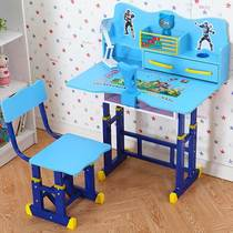 Learning desks and chairs set children desks can lift children students home work desk correction posture