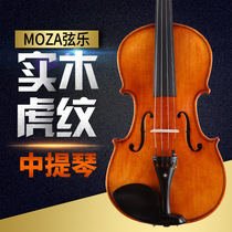 moza dream sound professional graded solid wood tiger hand Viola children beginner adult instrument