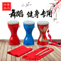 Royal Horse 14cm hand beat drum adult drum drum square dance fitness props drum childrens drum musical instrument