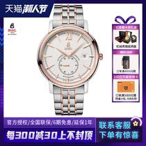 Epolu ERNEST BOREL Royal Collection Swiss original imported watch automatic mechanical mens watch.