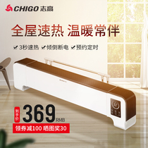 Chi high baseboard heater home energy-saving electric radiator Speed Hot living room bedroom convection heater stove