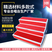 Three-story choir platform stage ladder step folding lifting ladder choir steps can be moved to rent to build.