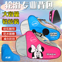 Children skating bag skate shoes bag skate shoes backpack roller skates special shoulder bag bag