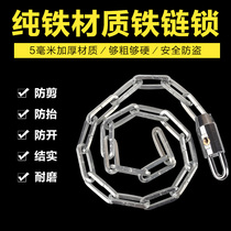 Chain lock electric bicycle motorcycle chain lock bold lengthened