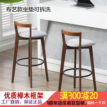 Bar chair Nordic solid wood simple bar stool retro American front restaurant high stool home backrest bar chair