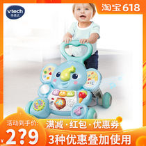 VTech multi-functional elephant Walker trolley baby toddler baby walker toy 1 year old