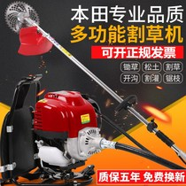 GX35 Honda high-power mower four-stroke knapsack small multi-purpose farm with gasoline reclamation weeding