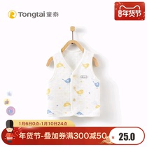 Tong Tai 2019 autumn and Winter new baby clothes 1-24 months men and women baby warm vest cotton shoulder