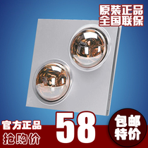 Integrated ceiling single and double lights warm two authentic bathroom dome light bulb toilet heating heating bathroom heater