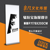 Jiangxi Yichun extraordinary strengthening plastic steel roll up banner 80x200 poster frame telescopic roll up banner production