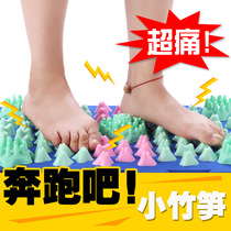 Marriage tricky wedding acupressure foot massage pad home acupuncture toe small bamboo shoots super pain version
