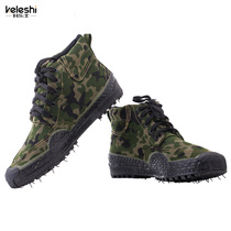 High gang emancipation Shoes 07 as training shoes camouflage shoes army shoes rubber shoes men and women canvas site wear-resistant labor protection