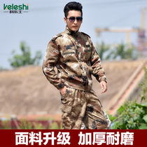 Desert camouflage clothing training suit female summer uniform mens special forces desert outdoor wear-resistant overalls