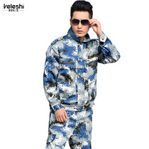 City camouflage suit men and women fall military uniforms military training outdoor Special Forces training uniforms military fans costumes