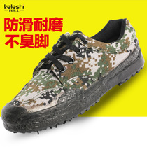 Jiefang shoes mens army shoes for shoe training shoes site wear-resistant labor shoes work shoes camouflage shoes women canvas rubber Shoes