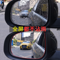 Automotive glass rainscreen rearview mirror coating waterproof water drive clean spray artifact reverse reflective anti-fog Windows