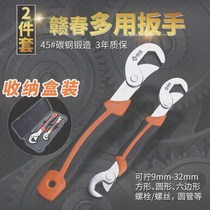 Gan spring activity multi-function screw activity fast dual-use hardware tools opening activity pipe wrench wrench