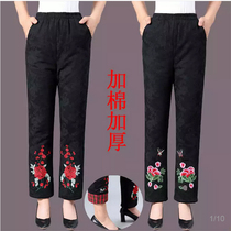 Middle-aged and elderly female cotton pants autumn and winter dress thickened mother wear trousers Tang national wind old man warm add cotton pants embroidery