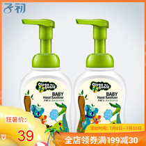 Children early children Hand Lotion Orange Vanilla this foam hand wash natural plant baby hand 250ml * 2