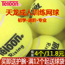 Teloon Tianlong tennis 801 resurrection 603rising5 ACE Resistance to play junior high school high elastic bag training tennis