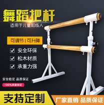 Mobile landing single double-layer lifting dance to the bar pressure leg pole practice pole dance room school fitness equipment help