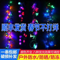 LED lantern Flash string lamp starry wedding bedroom room outdoor small lamp string New Year Christmas decorative Lights