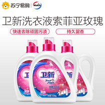 Wei Xin aromatherapy laundry detergent Sophia Rose 4 26kg*3 bottles of Willows produced