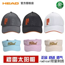 Red Five Crown genuine Hyde head men and women spring and autumn summer top sun hat sun hat tennis cap duck tongue baseball cap