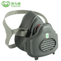Baoweikang 3700 N95 Dust Mask anti-industrial dust mask coal mine grinding industrial labor protection cleaning mask