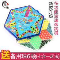 Seven in one multi-function glass bead checkers adult large parent-child checkers pupils children puzzle pinball chess