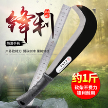 You le Fu Chai knife mowing knife tree knife cut bamboo bamboo knife cut bamboo knife grafting knife to avoid grinding Bud knife