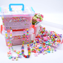 Childrens beaded toys puzzle diy handmade material package girls wear beads girl bracelet necklace Princess