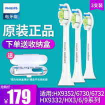 Philips electric toothbrush brush head diamond hx6063hx9360hx9362hx9352 9332hx6 9 Series