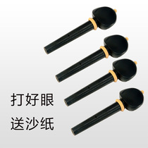 Violin ebony chord chord scuffle good hole violin hand Uber accessories lift string shaft knife instrument Accessories