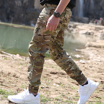 Spring and summer ruling officer tactical pants men slimmed-out pants army camouflage pants special soldiers training pants outdoor work pants