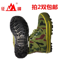Véritable collection peak camouflage liberation shoes high anti-skid bottom camouflage migrant workers shoes labor glue training yellow shoes