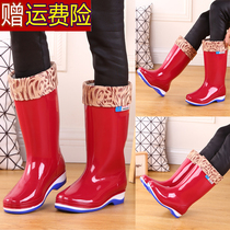 Fashion rain boots women high tube in the tube non-slip flat with water boots rubber shoes warm winter plus lint water shoes
