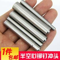 Rivet tool punch manual press Manual knock punch Half Hollow Rivet punch flange crimping mold