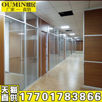 Office glass partition wall high partition 86 aluminum alloy finished partition double glass built-in louver soundproof wall