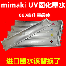UV Ink Mimaki ujf3042fx3042hg6042 Ricoh G4G5 Nozzle with UV ink bag