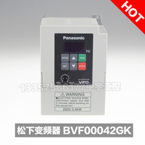 Panasonic BFV inverter 220v400w AC motor Speed Regulation new Panasonic BFV00042GK