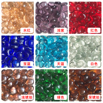 Small handmade diy making colored transparent glass flat beads mosaic background wall decoration 200g