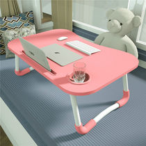 Laptop table bed desk folding lazy student dormitory simple writing small table learning table