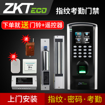 Central Intelligence F7 fingerprint access control system set glass door access control attendance electromechanical lock magnetic lock
