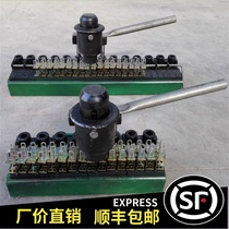 Conveyor belt buckle buckle machine transport belt connector machine 6 nail hammer hit strong belt buckle machine