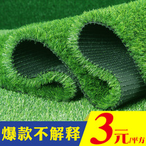 Simulation lawn carpet green artificial plastic dummy artificial turf decoration outdoor football field green plant site enclosure