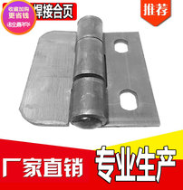 3 5 inch thick perforated iron hinge welding truck door iron hinge car detachable heavy hinge 4mm thick